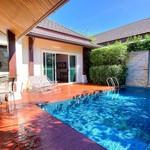 Rental Prima Pool Villa