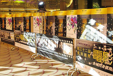 The 32nd Hong Kong International Film Festival